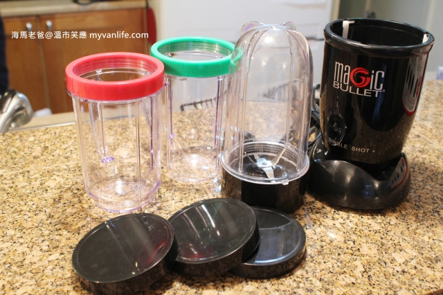 IMG_1928magicbullet