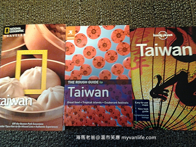Taiwan Travel Books