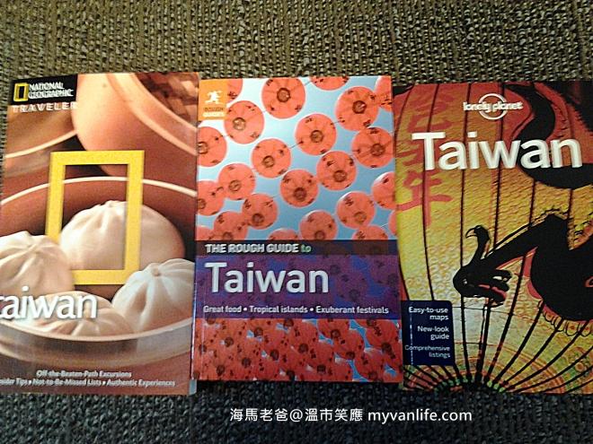 Taiwan Travel Books