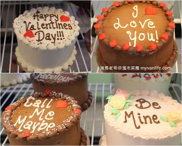 Butter Valentine's Cakes