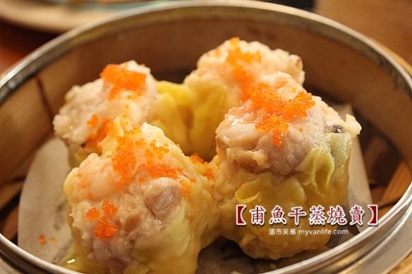 IMG_6388新鏞記火鍋