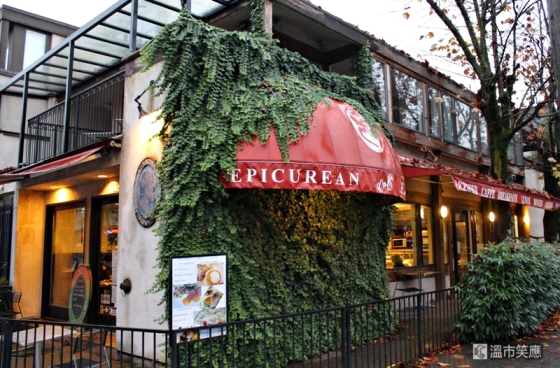 IMG_0131Epicurean