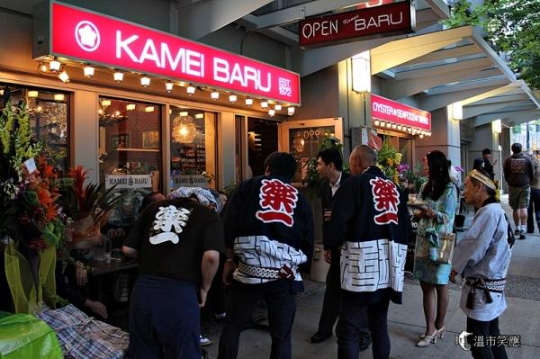 IMG_0561Kamei Baru opening