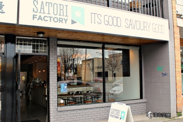 IMG_5588Satori Factory