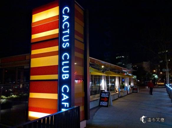 WP_20140122_040Cactus Club English Bay