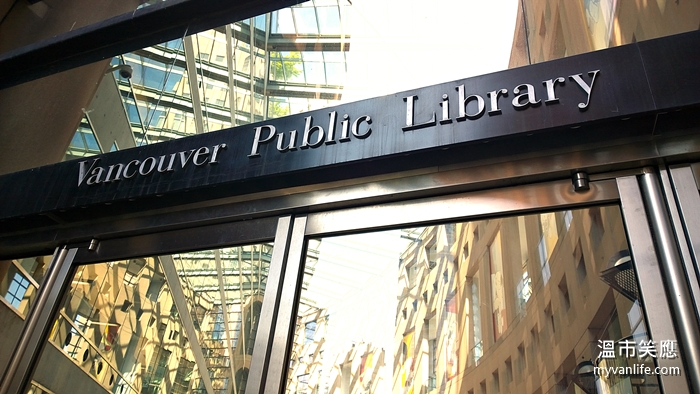 attractionWP_20140506_15_30_14_ProVancouverCentralPublicLibrary