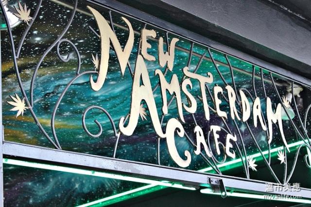 coffeeshopIMG_0853NewAmsterdam