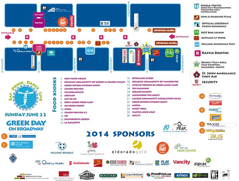 GreekDay map2014