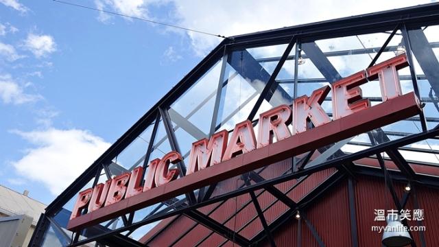 marketDSC02382GIPublic Market