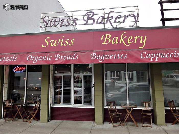 DSC00163Swiss Bakery