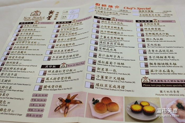 restaurantIMG_3665NewStarlet