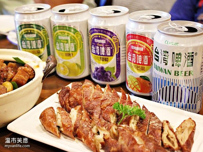 restaurantIMG_3813Maji 台啤