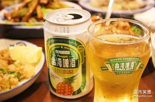 restaurantIMG_3824-aMaji 台啤