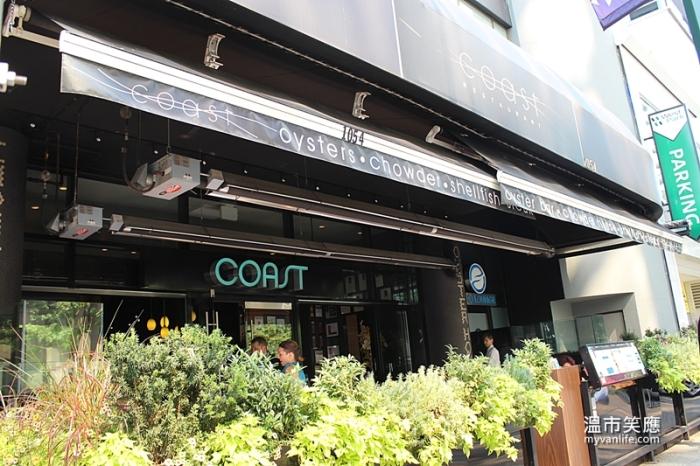 restaurantIMG_4564Coast