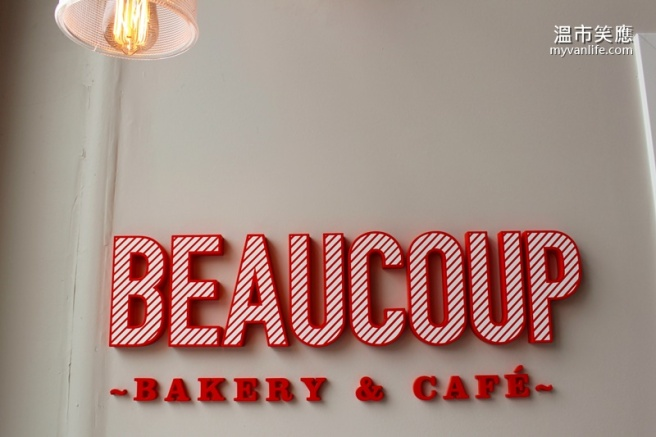 BakeryIMG_3195Beaucoup