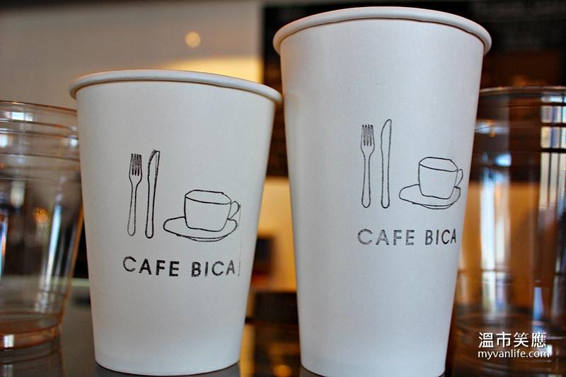 coffeeshopIMG_6815CafeBica