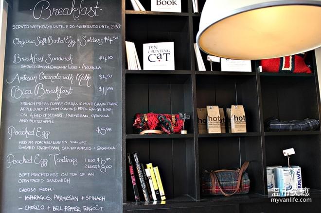 coffeeshopIMG_6827CafeBica