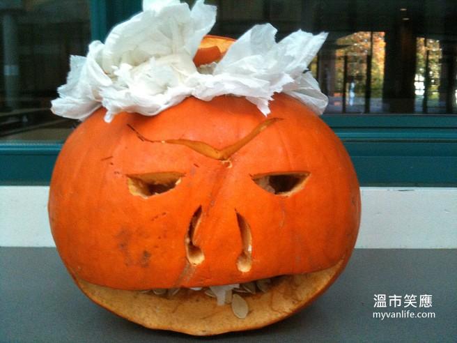 Pumpkin Lantern from Magee