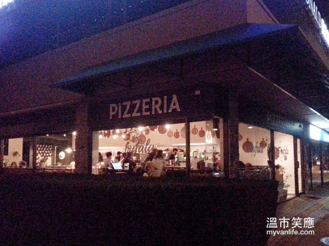 restaurant20141031_203859Bufala