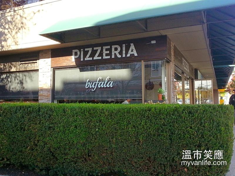 restaurant20141104_123117RBufala