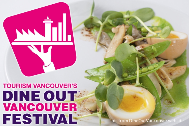 dineoutvancover660