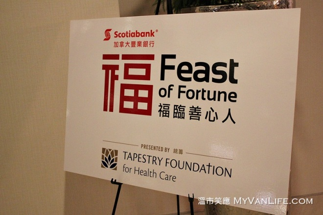 EventRIMG_81352015FeastOfFortune