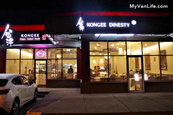 RestaurantRIMG_8517KongeeDinesty