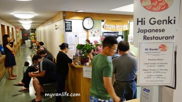 restaurantDSC08465genki