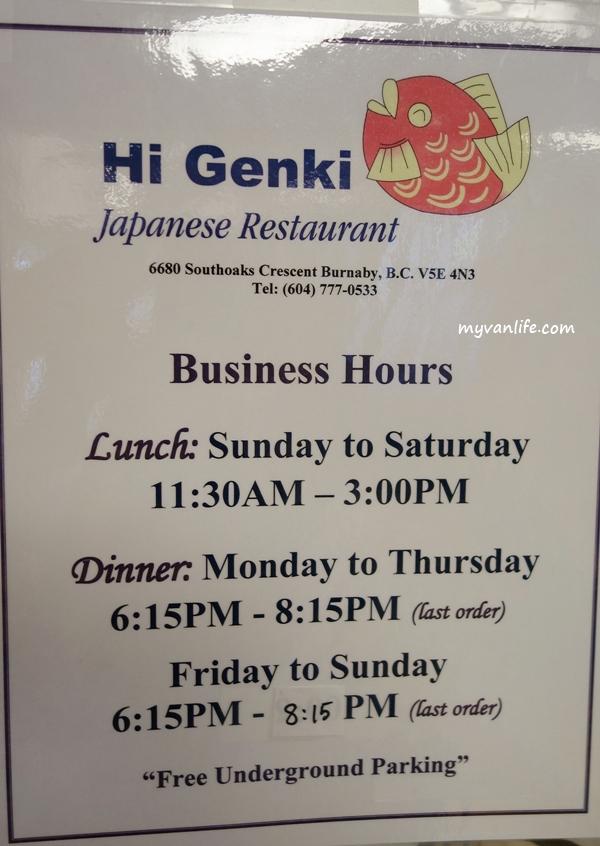 restaurantDSC08473genki