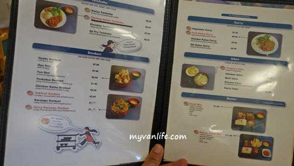 restaurantDSC08477genki
