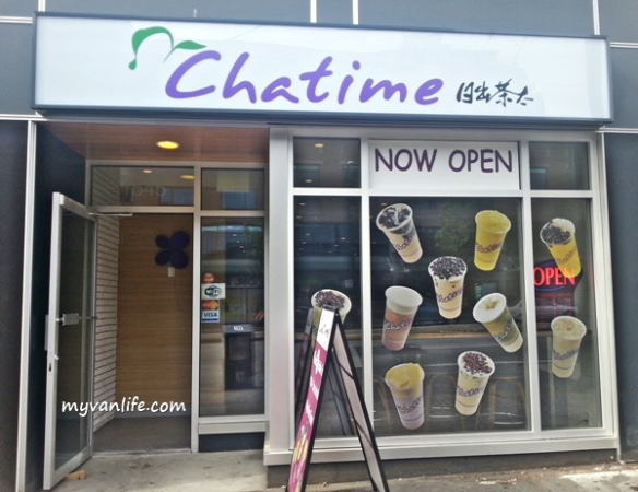 snack20150531_164814chatime