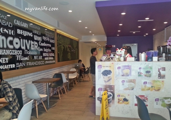 snack20150531_164859chatime